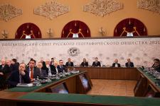 Заседание Попечительского Совета Русского географического общества 2021. Фото: Анна Юргенсон/пресс-служба РГО