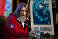 Фото: Анна Юргенсон/пресс-служба РГО