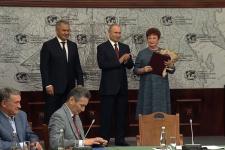 Награждение Ульяновского отделения Малой серебряной медалью