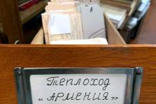 Фото: ЦПИ РГО
