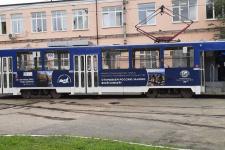 Трамвай Фестиваля