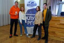 Фото: пресс-служба Псковского государственного университета
