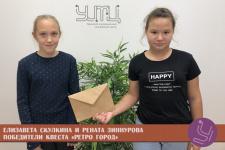 Победители Краснотурьинск