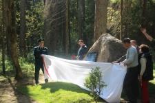 Открытие памятного камня