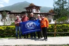 Члены экспедиции