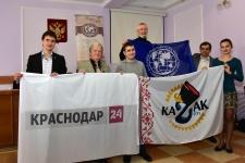 Старт проекта в Краснодаре