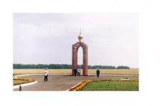 Знак Географический центр Омской области. Фото Гнеушева А.В