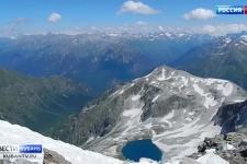 Российские ученые начинают экспедицию по озерам Западного Кавказа