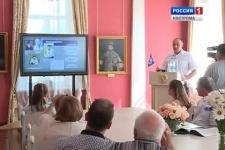 Подарок ко Дню археолога: в Костроме состоялась презентация проекта «Унорож»
