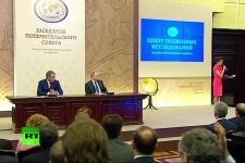 Заседание Попечительского Совета РГО (15 апреля 2014 года)