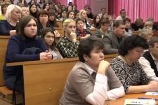 Открытие Всероссийской конференции «География и геоэкология: проблемы науки, практики и образования»