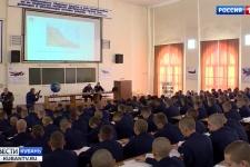 Кубань и вся Россия напишут географический диктант