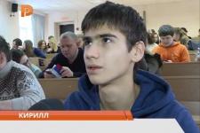 "Костромичи написали ""Географический диктант"""