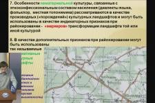 """9.02.18. 25 лет в """"Культурном ландшафте"""". Ч. 1"""