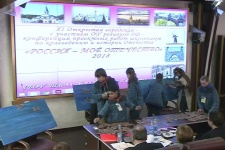 22.03.18. Россия многонациональная (конференция)
