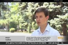"""В Апшеронском районе откроется эколого-туристический слет """"Экотур"""""""