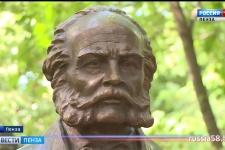 Памятник Лаврентию Загоскину открыт на родной земле