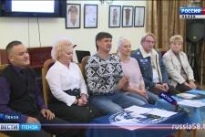 Пензенцы отправятся в этнографическую экспедицию в Узбекистан 2 октября