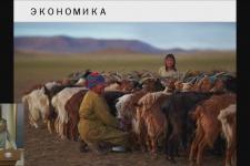 15.10.18. А. Федорович. Монголия. Среди бескрайних просторов