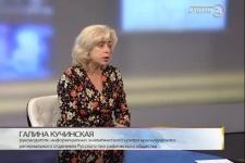 """Итоги фестиваля """"Лагонаки – 2018"""" в прямом эфире"""