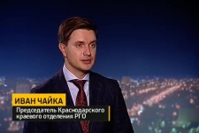 "Иван Чайка стал гостем телеканала ""Краснодар"""