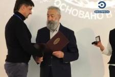 Пензенское областное отделение РГО награждено малой серебряной медалью Общества