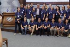 Международная летняя школа РГО