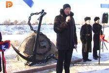 В городе Буй Костромской области установили памятный знак героям-морякам