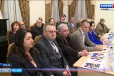 Состоялось заседание Попечительского Совета Отделения