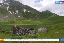 Краснодарский фотограф попал в список 400 лучших фотографов-натуралистов России