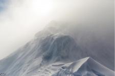 Олег Чегодаев: Корона Урала. Высочайшие вершины Уральских гор. Видеозапись лекции