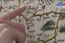 Тайны неизведанной Тартарии: в Костроме открылась выставка старинных географических карт
