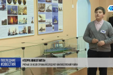 "Программа ""Мой край"" представлена губернатору Ленинградской области"