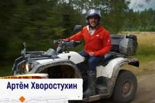 ПЛАНЕТА КОСТРОМА. Лесные терема и чудеса костромского леса