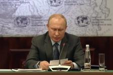 Владимир Путин отметил проект «Золотое кольцо Боспорского царства»
