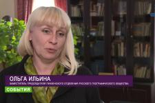 Пензенские исследователи рассказали об экспедиции в Казахстан и Киргизию