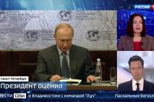 Владимир Путин отметил важность турпроекта «Золотое кольцо Боспорского царства»