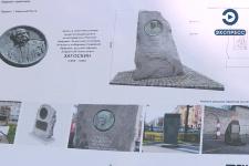 Памятник Лаврентию Загоскину установят в селе Николаевка