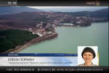 Фильм про «Золотое кольцо Боспорского царства» снимут на Кубани