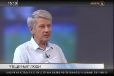Андрей Остапенко: путешествия в «дикие» пещеры опасны, а часто и противозаконны
