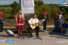 В селе Николаевка открыт памятник Лаврентию Загоскину