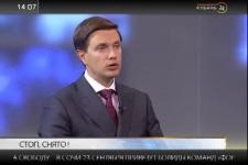 Иван Чайка рассказал в эфире телеканала «Кубань 24» о съемках фильма «Путешествие по Золотому кольцу Боспорского царства»