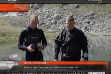 В Карачаево-Черкесии стартовала экспедиция «Заоблачный фронт»