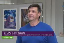 """Старт конкурса """"Животный мир Сурского края!"""