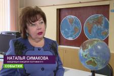 В Пензенской области «Географический диктант» пройдет на 48 площадках