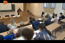 Костромская область написала Географический диктант
