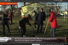 Аллея Русского географического общества появилась в Северском районе