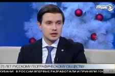 О юбилее РГО в прямом эфире