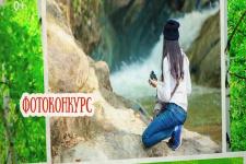 """Фотоконкурс РГО """"Самая красивая страна глазами детей"""""""