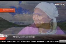 Александр Белоусов выступил в эфире телеканала «Кубань 24»